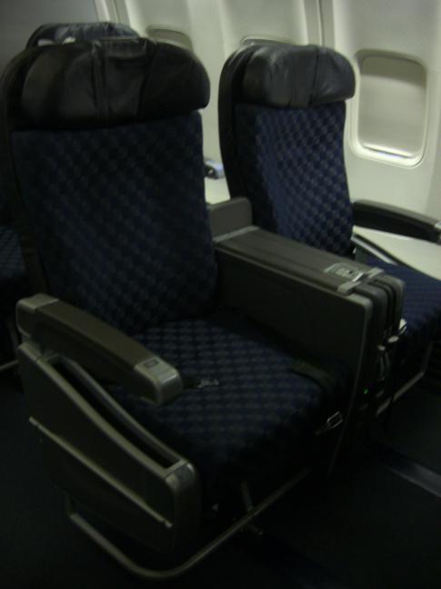 Der Sitz auf der Mittelstrecke in der Business Class von American Airlines