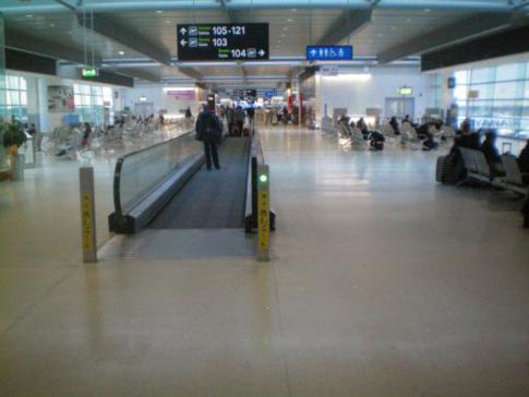 Terminalgebäude in Dublin