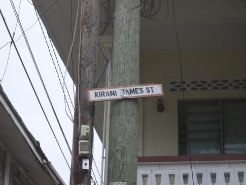 Die Kirani James Street in Gouyave