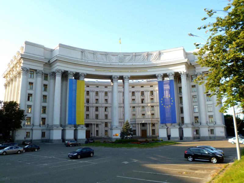 Der Regierungssitz in Kiew, Hauptstadt der Ukraine