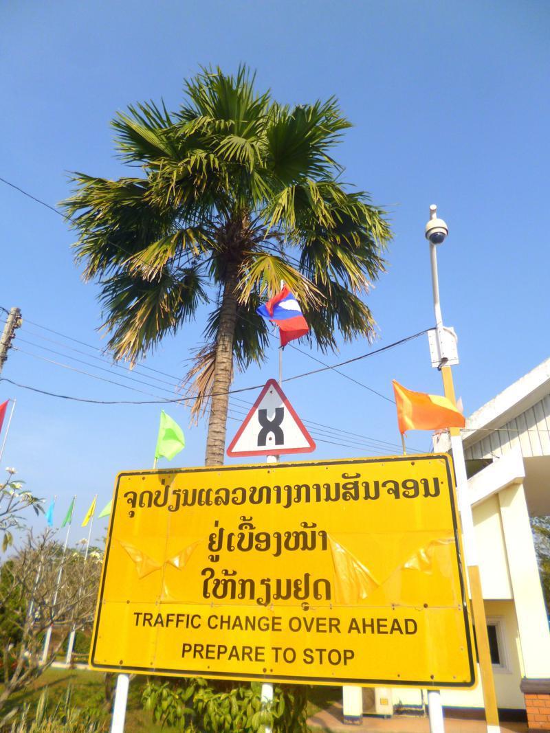 Grenzübergang nahe Vientiane von Laos nach Thailand