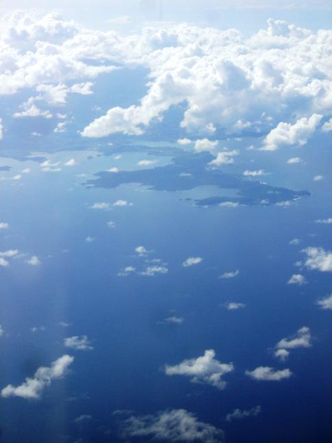 Auf dem Flug nach Dominica ging es auch in Martinique vorbei