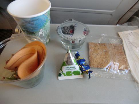 Ein Snack beim Malmö Aviation, selbst auf einem kurzen Flug wie Göteborg - Stockholm