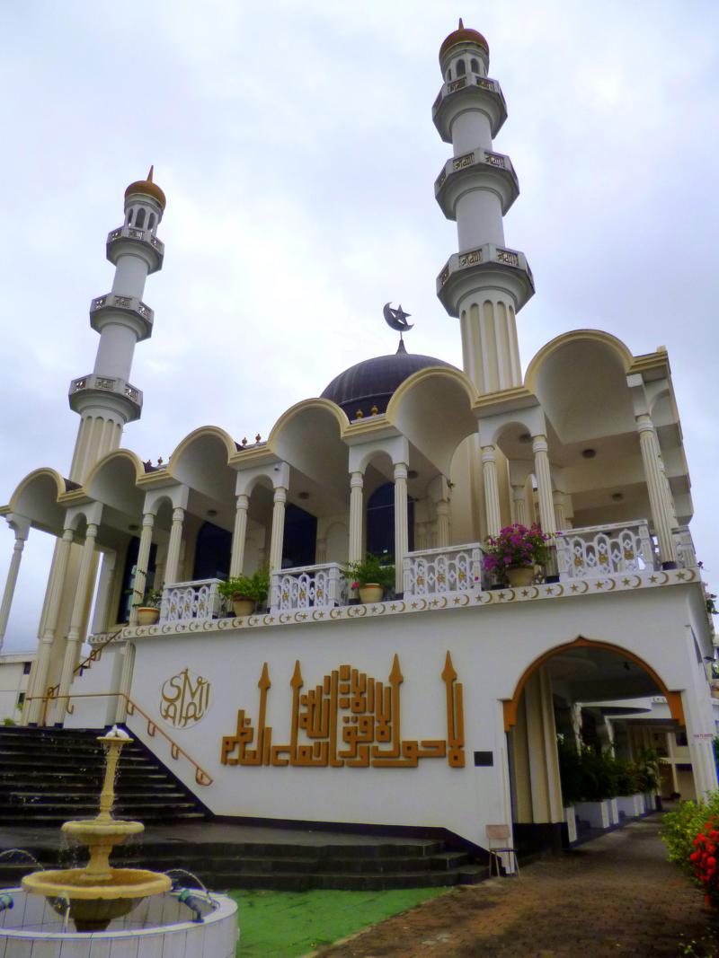 Die Keizerstraat Moschee von Paramaribo