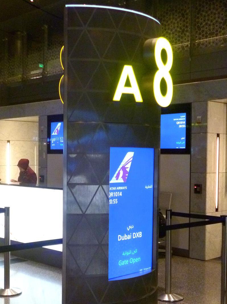 Der Hamad International Airport in Doha - ein toller Umsteigeflughafen