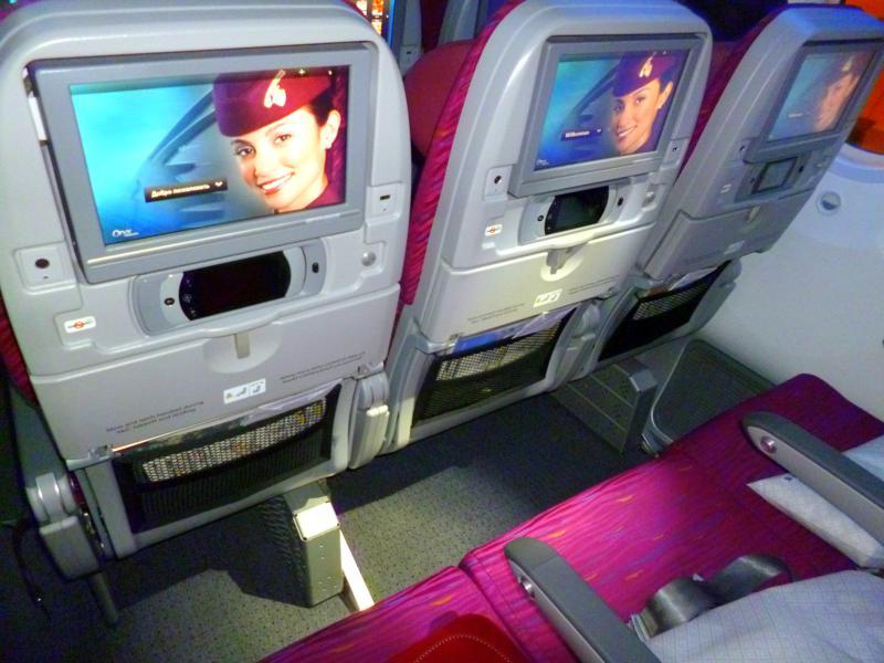 Die Boeing 787-800 von Qatar Airways - der Dreamliner auf dem Weg nach Dubai
