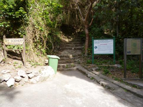 Start des Trails zum Mount Scenery in Windwardside