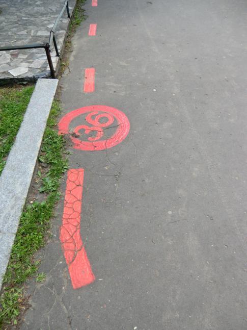 Der Rote Faden von Stettin, optimal für eine Stadtbesichtigung