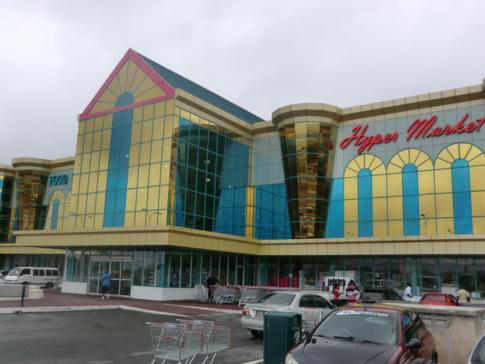 Großes Einkaufszentrum bei Arima in der Nähe des Piarco International Airport
