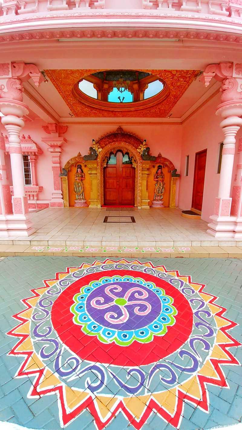 Das Sri Dattatreya Yoga Zentrum in Trinidad