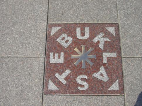 Der Platz vor der Kathedrale und zugleich Startpunkt der Menschenkette Baltischer Weg